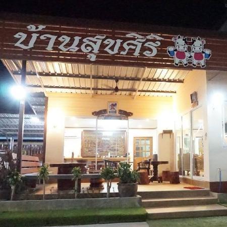 BANSUKSIRI Chai Prakan