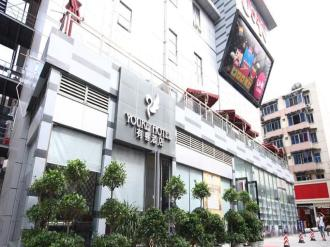 Chengdu Youke Hotel