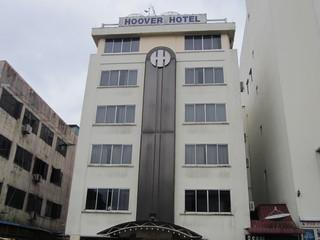 The Hoover Hotel, Bintulu