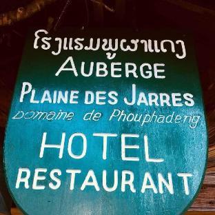 푸파뎅 호텔 (오베르지 드 라 플레인 데 자레스)