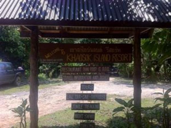 Khao Sok Island Resort Khao Sok