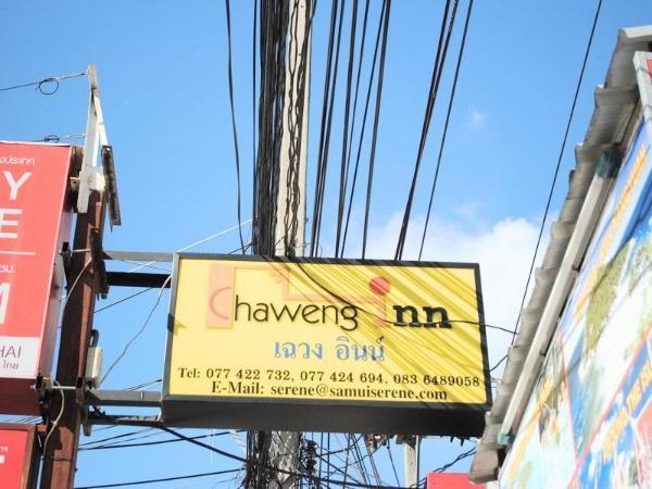 Chaweng Inn Koh Samui