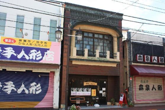 ゲストハウス 青龍kibako
