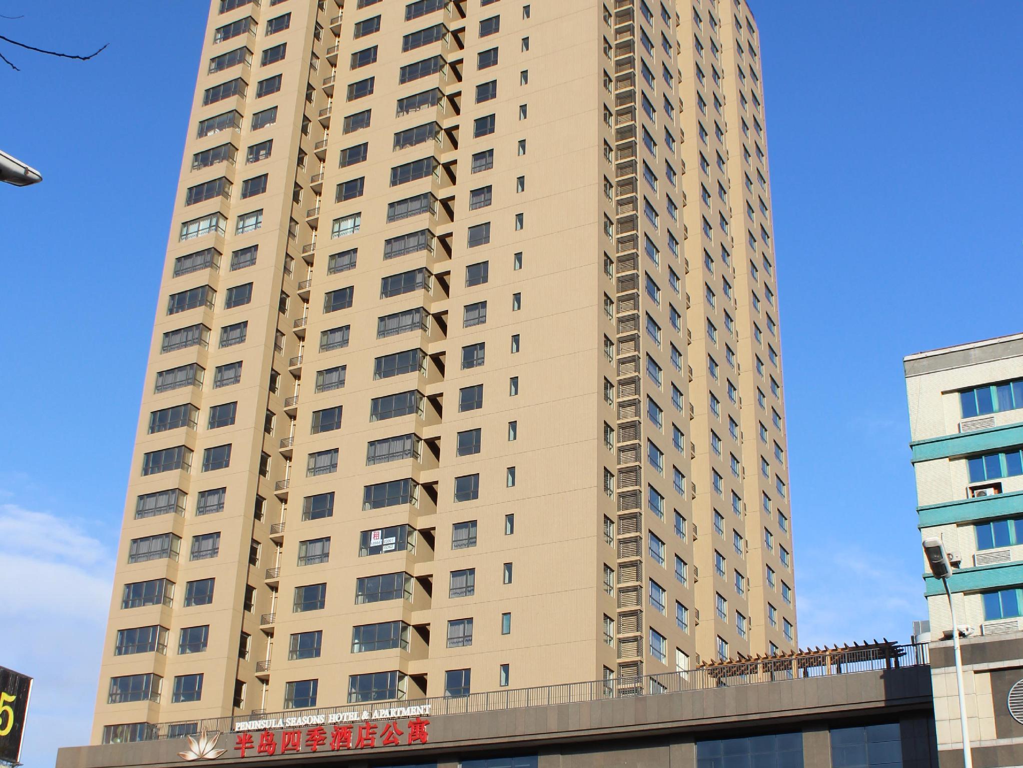Qinhuangdao Jinjiang Peninsula Seasons Hotel