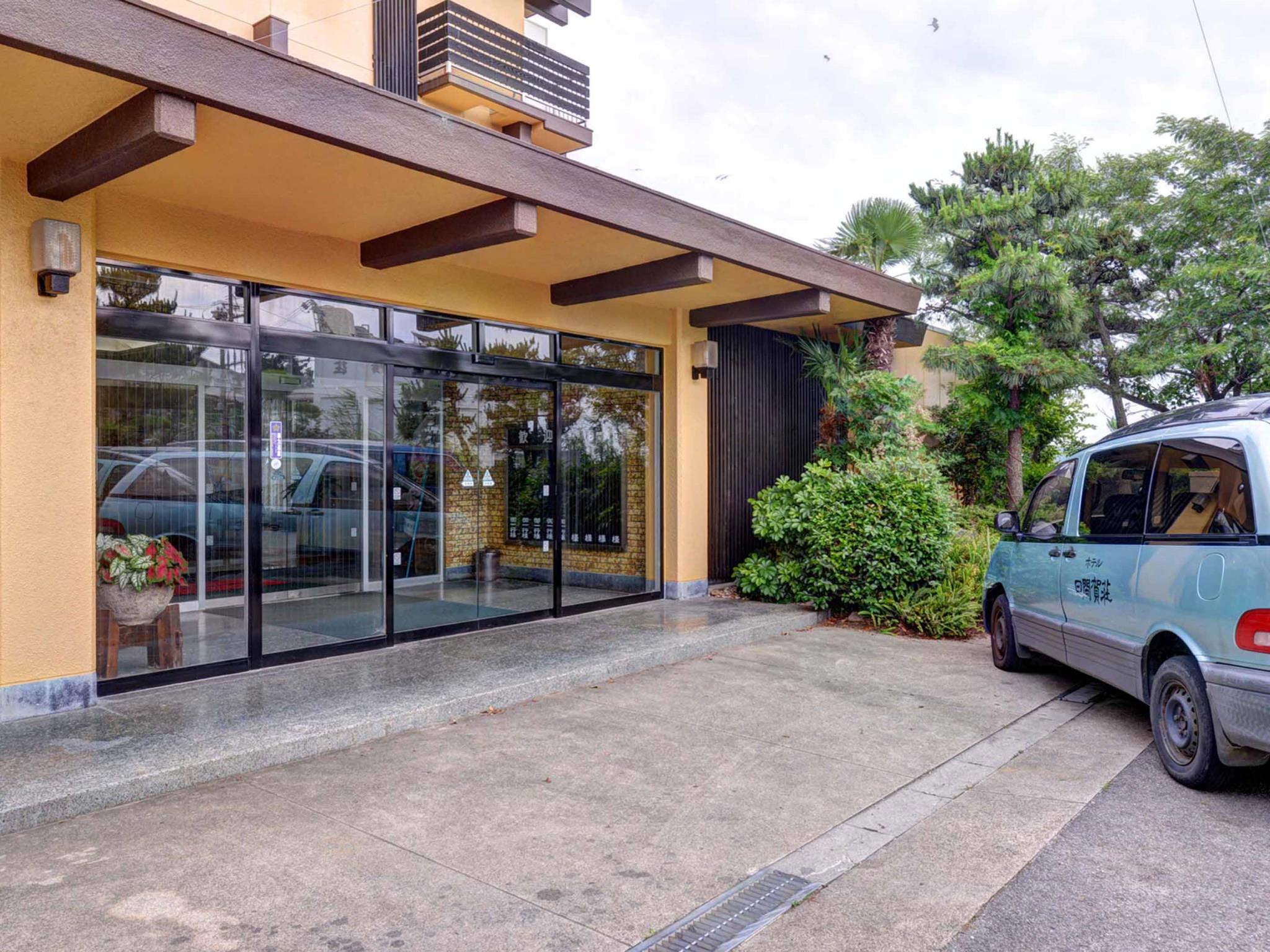 Hotel Himakasou 日间贺莊别墅酒店