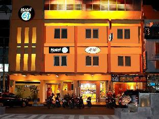 飯店61班達亞齊