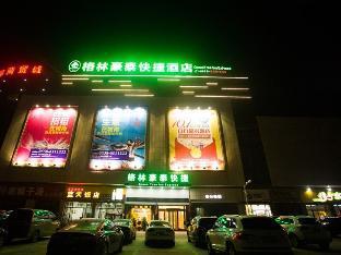 GreenTree Inn Fuyang Linquan County Yiwu Trade City Express Hotel