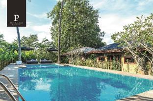 The Privilege Hotel Ezra Royal Garden - Koh Samui