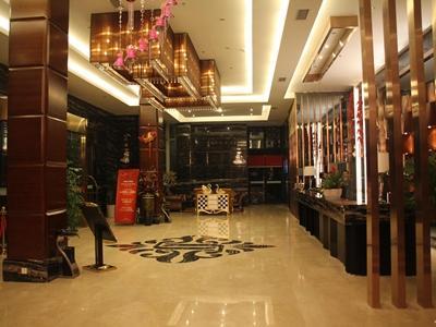 Leshan Celebrity Hotel, Leshan