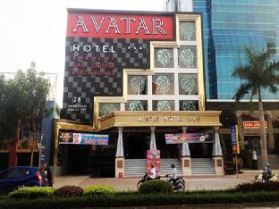 아바타 호텔
