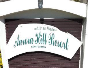 Aurora Hill Resort - Koh Samui