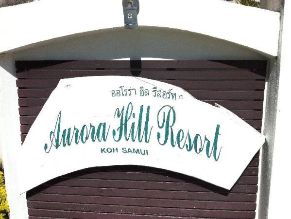 Aurora Hill Resort Koh Samui