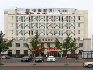 Yantai Yueting Hotel, Yantai