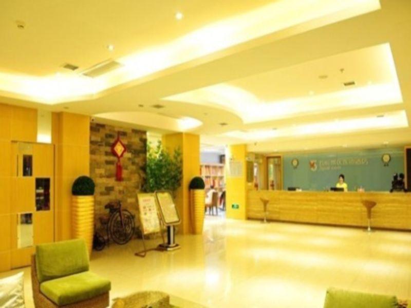 5 Yue Hengshan Branch, Hengyang