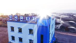Hongseong Ocean Fantasy Hotel