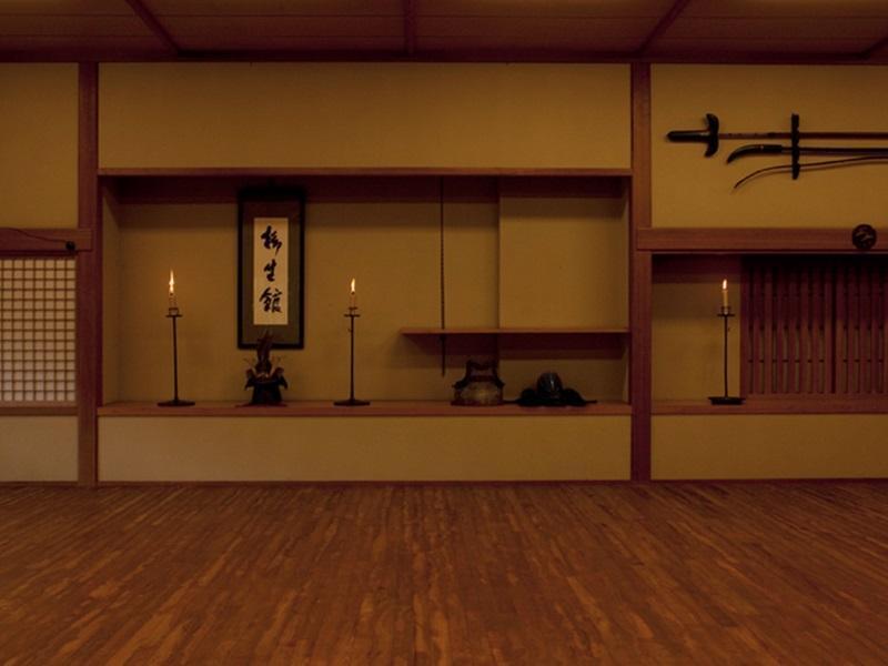 Yagyu no Sho, Izu