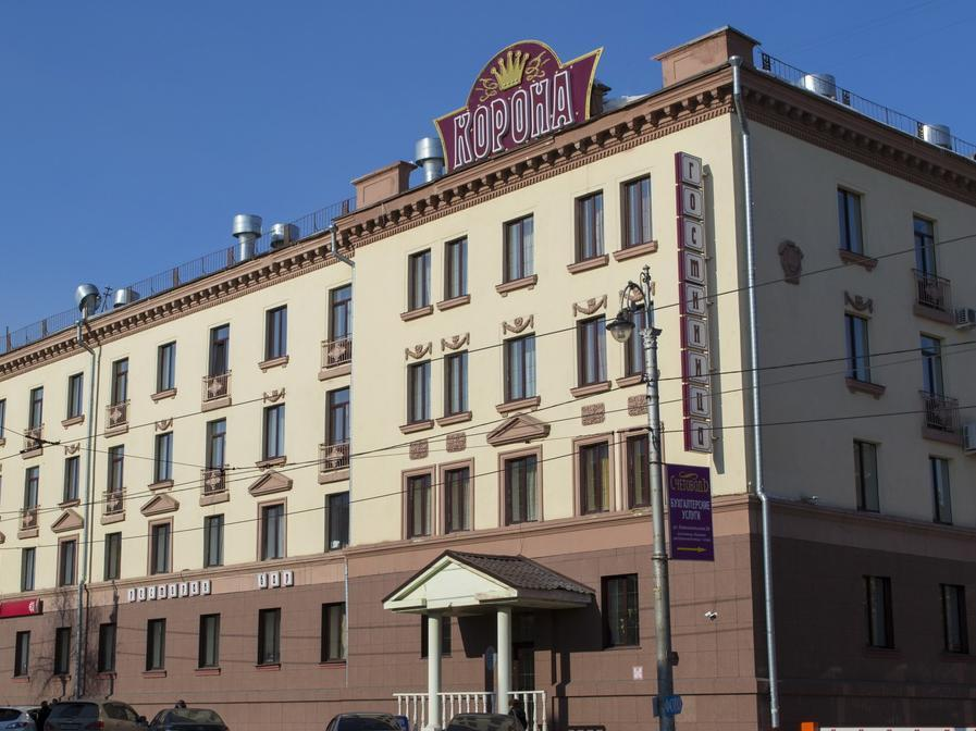 Korona Hotel, Magnitogorsk gorsovet