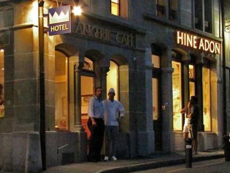 Hotel Hine Adon Fribourg, La Sarine