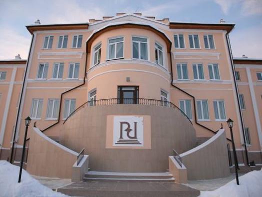 Parad Park Hotel, Tomskiy rayon