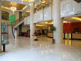 Chengde Sihai International Hotel, Chengde