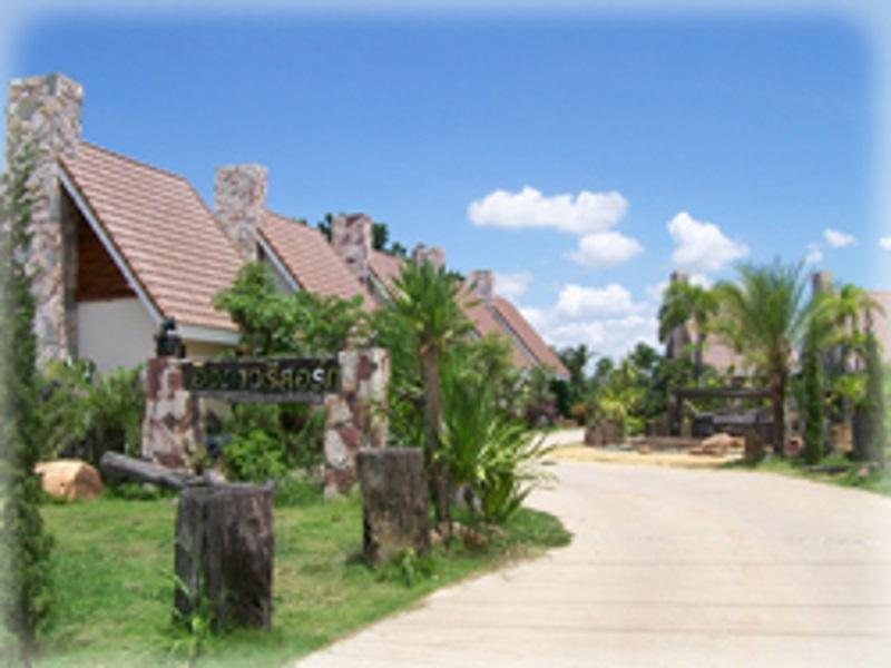 Ing Dao Resort