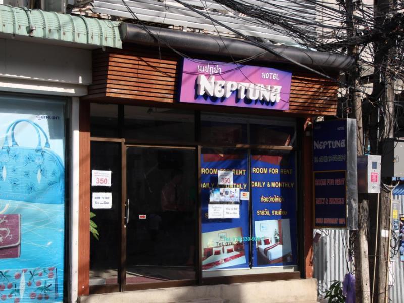 Neptuna Kata Hotel