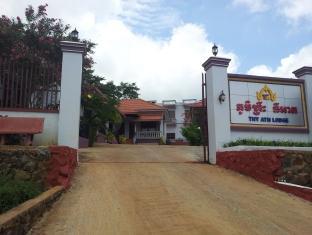 Thy Ath Lodge, Ban Lung