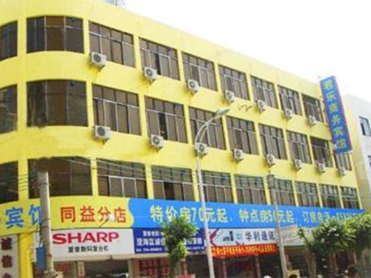 Shantou Jun Yue Business Hotel Tongyi Road Branch, Shantou