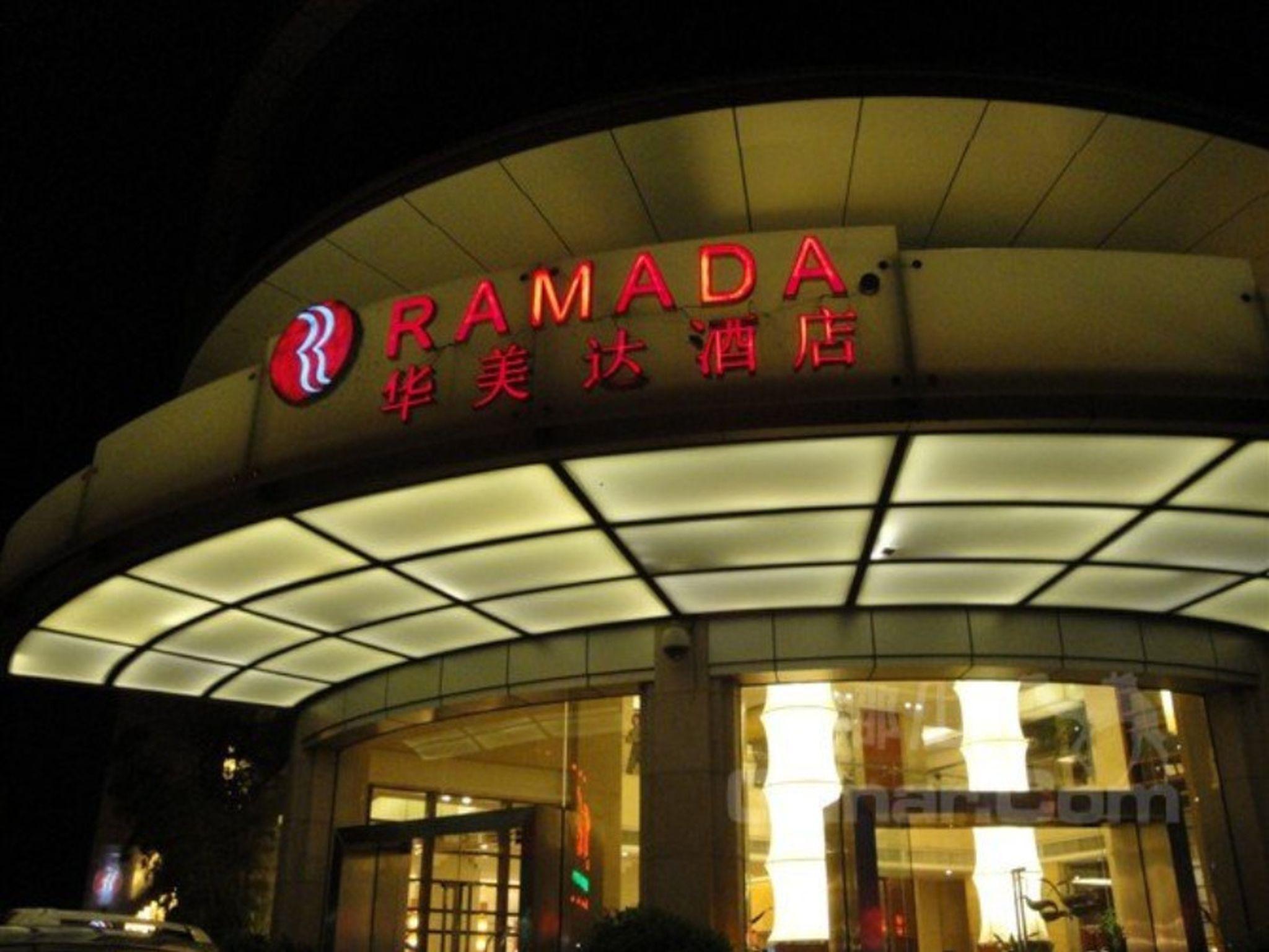 Ramada Hotel Meizhou, Meizhou