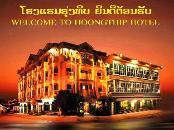 Hoong Thip Hotel