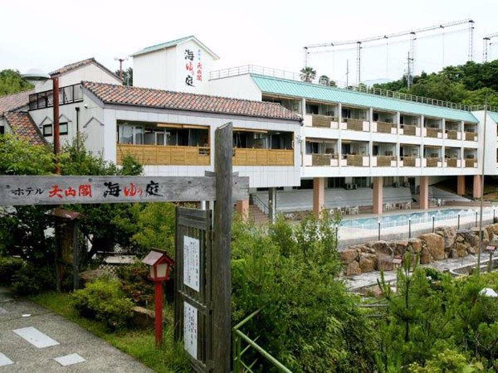 Shirahama Onsen Hotel Tenzankaku Kaiyutei, Shirahama