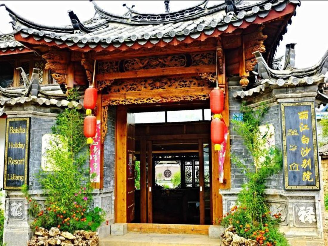 Image result for baisha holiday resort lijiang