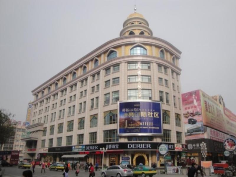 Yinchuan Tongfu Hotel, Yinchuan