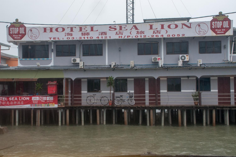 Sea Lion Hotel @ Pulau Ketam, Klang