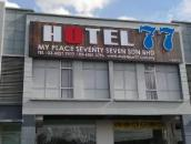 Hotel 77 Rawang