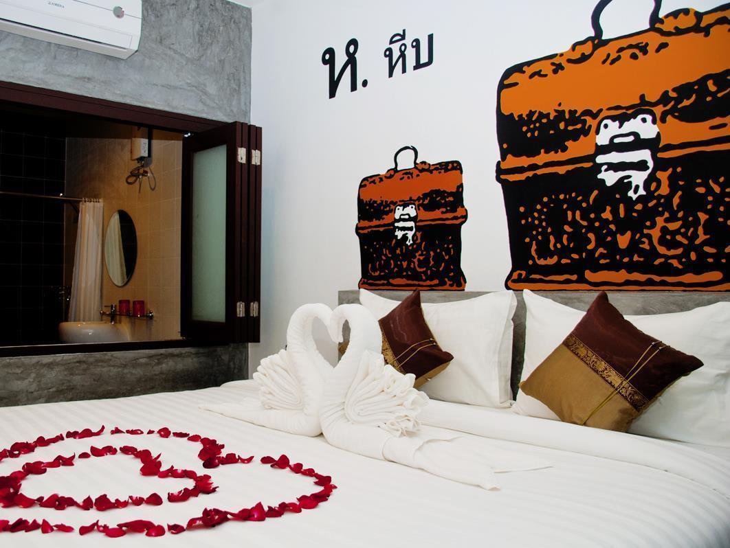 Alphabeto Resort, Pulau Phuket