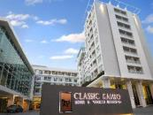 Classic Kameo Hotel&Serviced Apartments, Ayutthaya