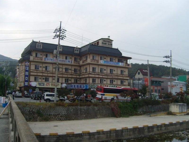 Goodstay Suanbo Daerim Hotel, Chungju
