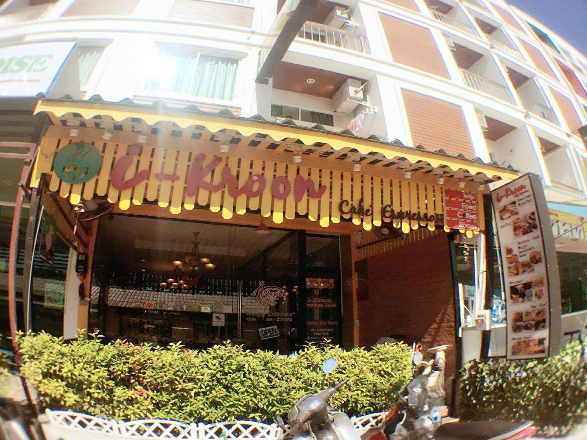 i-kroon cafe espresso & boutique hotel