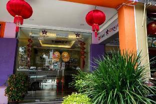 Hotel Orkid Inn, Kuala Lumpur