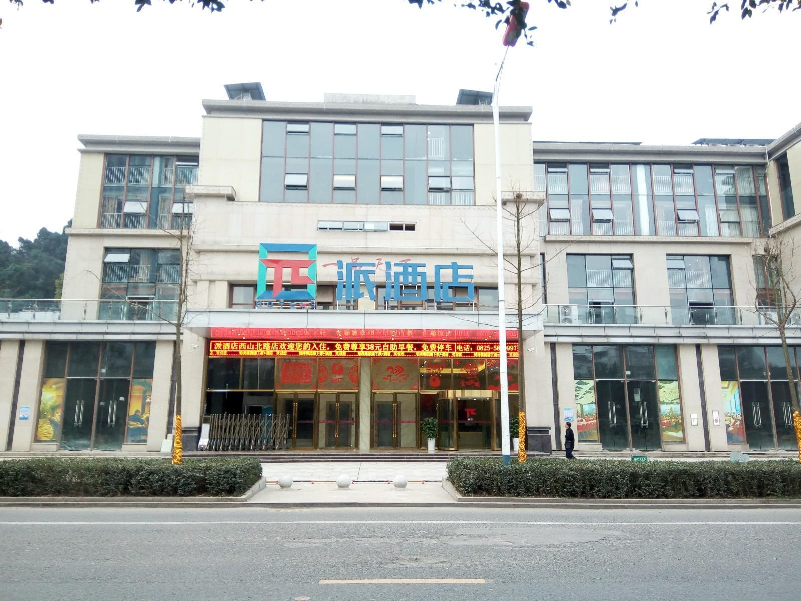 Pai Hotel Suining North Xishan  Road, Suining