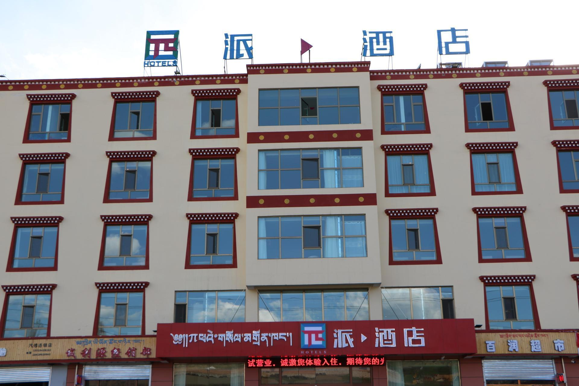Pai Hotel Gannan Cooperative bus company, Gannan Tibetan