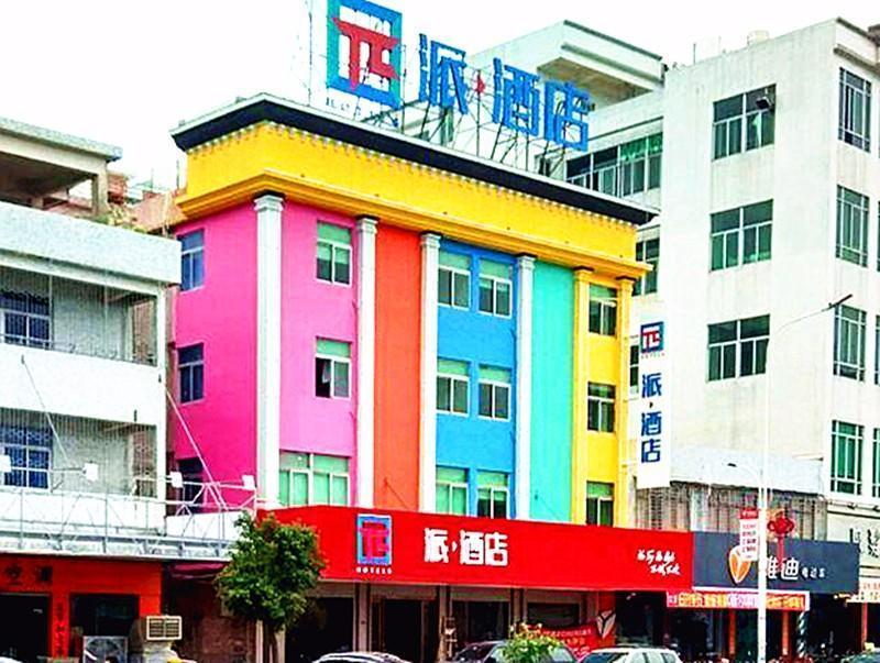 Pai Hotel Chaozhou Anbu, Chaozhou