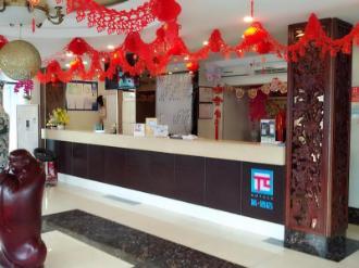 Pai Hotel Tianjin Baidi Road Zhuang Wang Palace