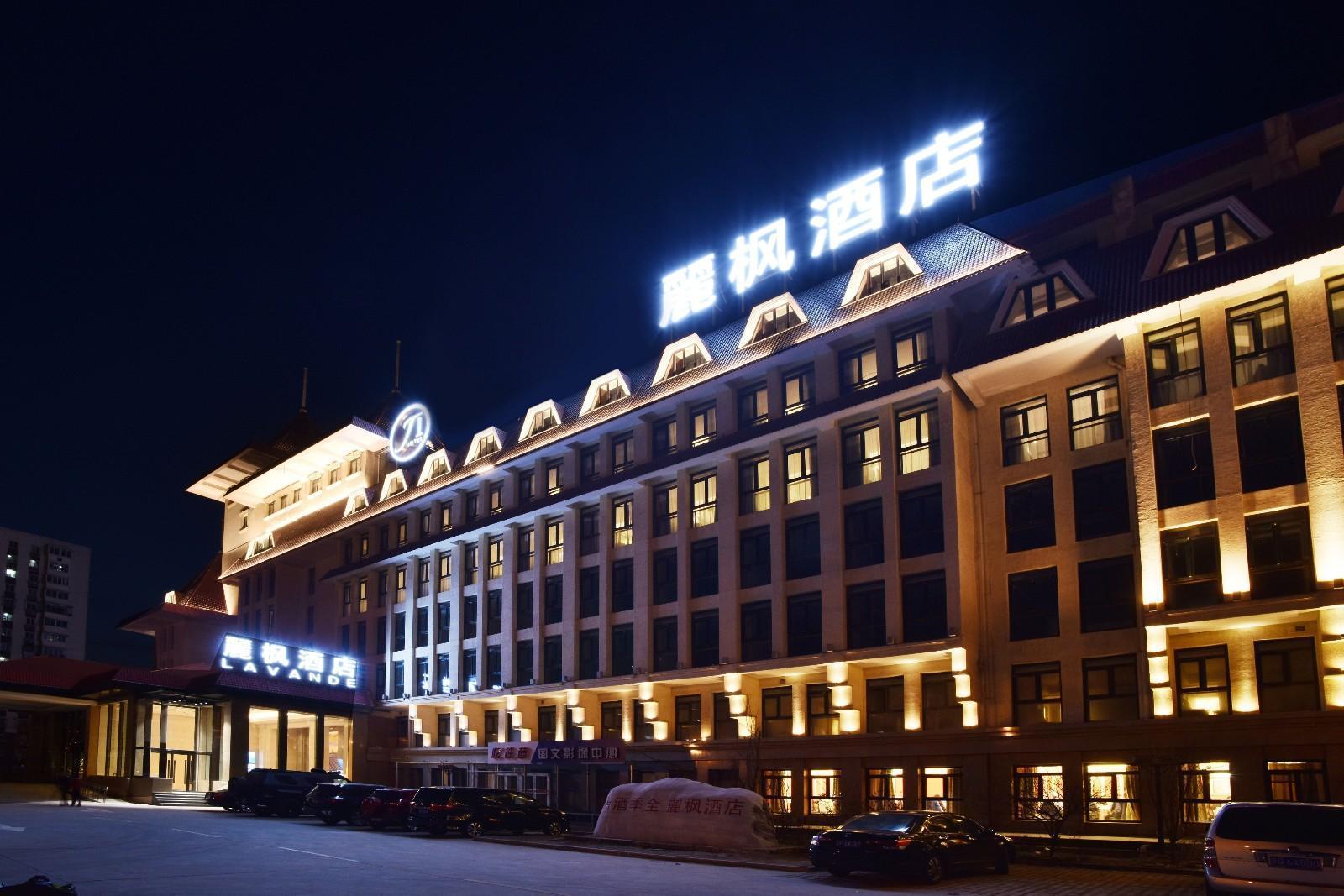 Lavande Hotel Beijing Olympic Village bird nest, Beijing