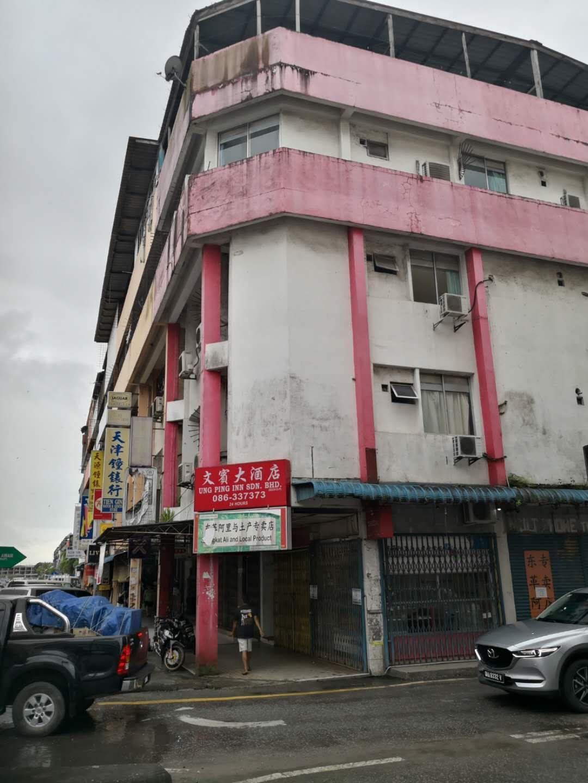Ung Ping Inn, Bintulu