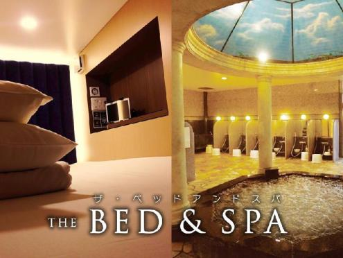 The Bed&Spa