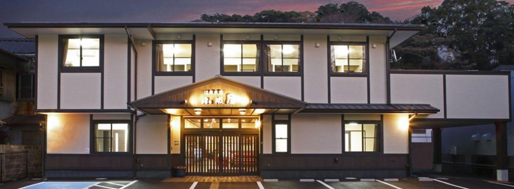 民宿温泉 小阪屋