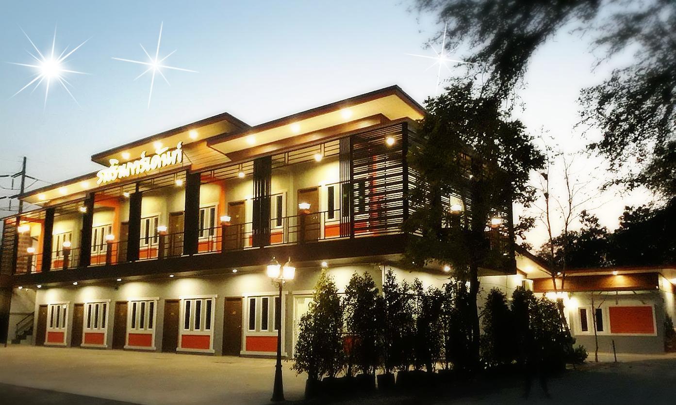 Rodsarin Garden Saraburi, Kaeng Khoi