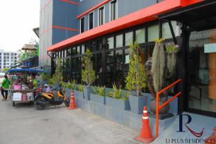 Uplus Uhome Hotel - Pattaya
